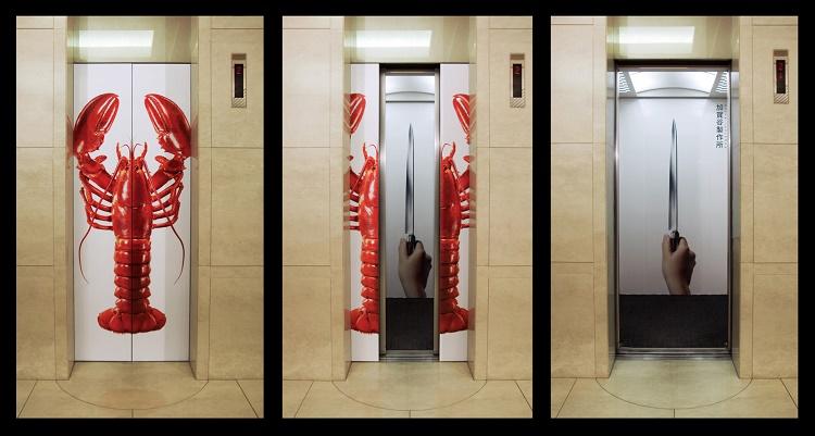 elevator door advertising